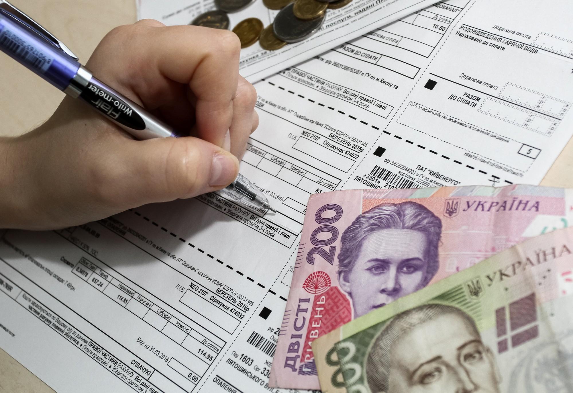 Киевлянам продлили льготный период на оплату коммунальных услуг