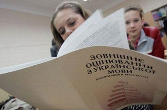 Кличко назвал условия и даты ВНО в киевских школах