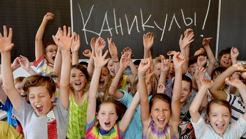 Киевским школам разрешили самостоятельно планировать завершение учебного года