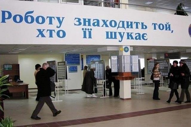 Киевляне продолжают терять работу из-за коронавируса