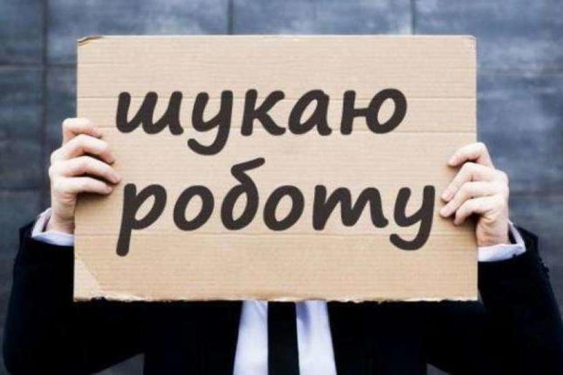 В Киеве безработные во время карантина получат 1000 гривен пособия