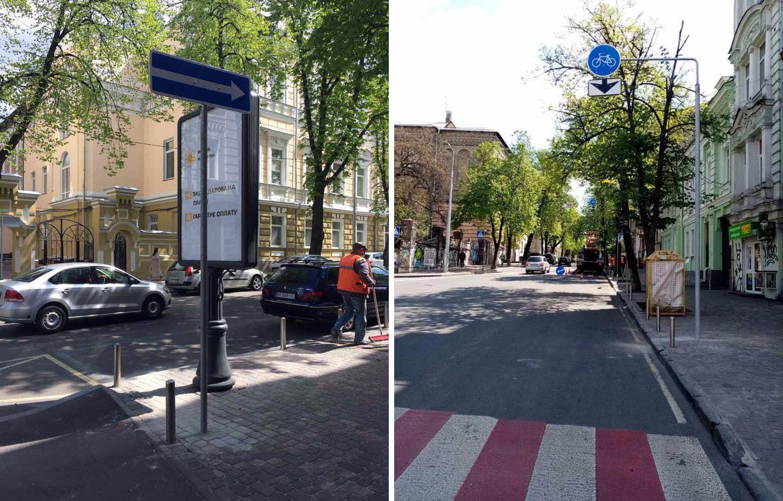 В Киеве обустроят велодорожку, которая соединит Львовскую площадь с ул. Владимирской