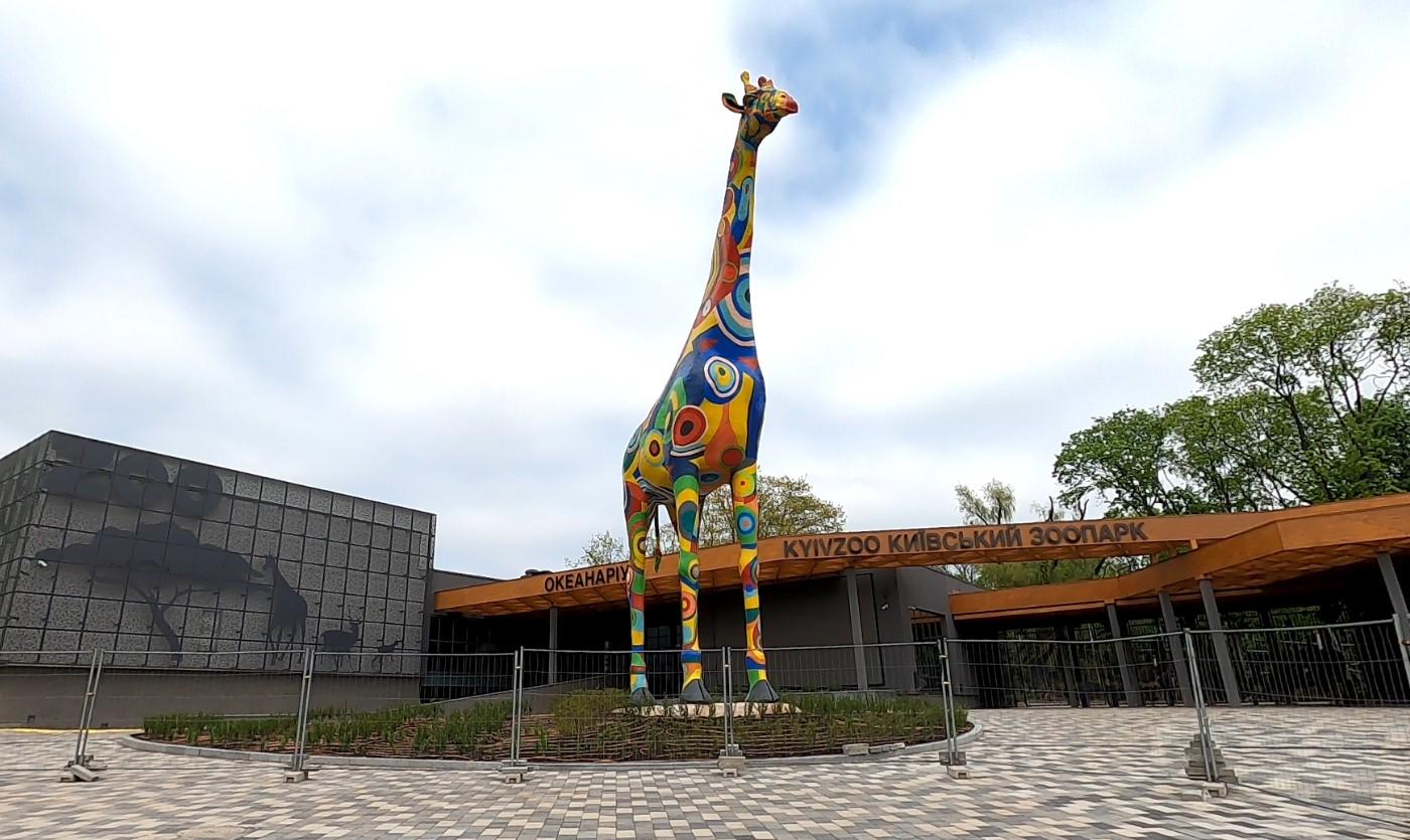 В Киевском зоопарке появилась фигура-дублер