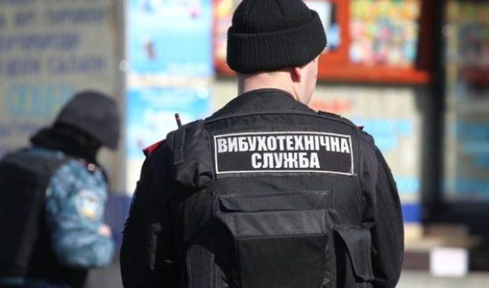 Под Киевом россиянин намеревался устроить взрыв