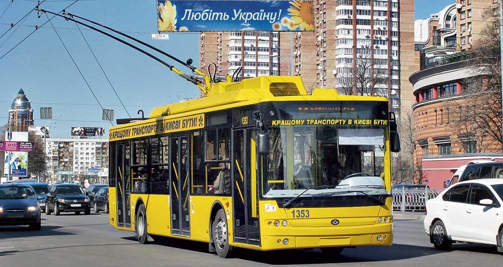 Метро в Киеве не откроют, а транспорт будет работать в ограниченном режиме