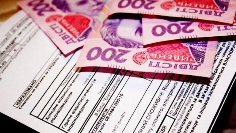 В период карантина киевляне резко рассчитались с долгами за коммунальные услуги
