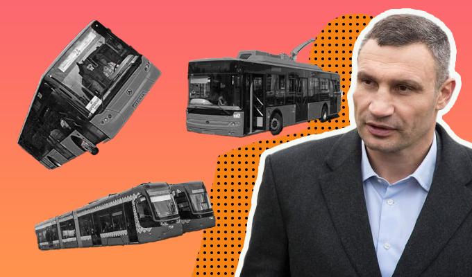 Кличко пообещал, что проезд в транспорте не подорожает после карантина