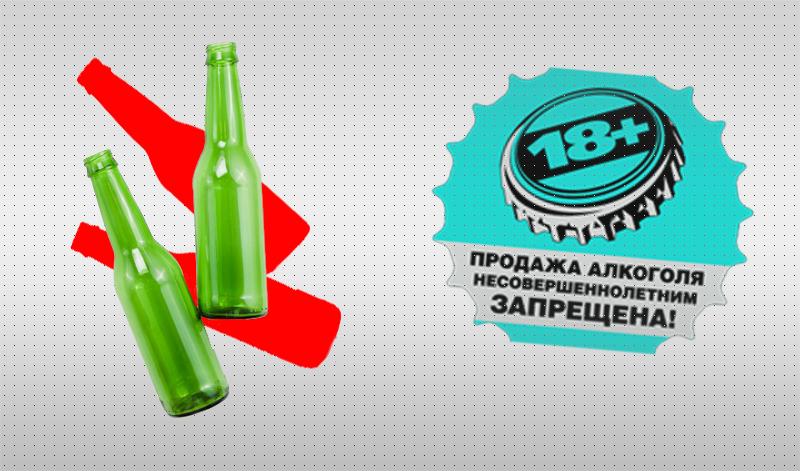 Под Киевом продавщица попалась на запрещенной продаже алкоголя