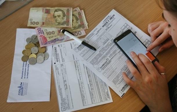 Киевляне могут до конца месяца со скидкой  заплатить за коммуналку