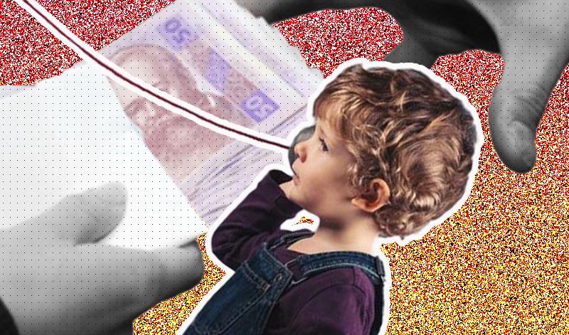 В Киеве 9-летний мальчик стал жертвой телефонного афериста