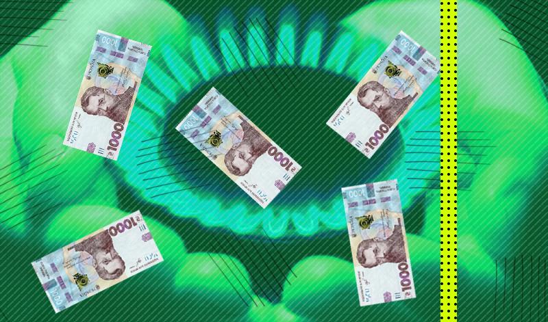 Киевляне задолжали за газ 255 миллионов гривен
