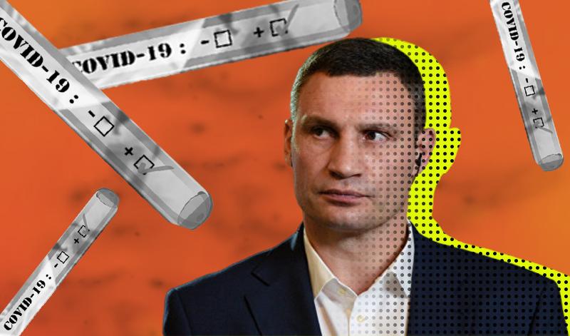 Мэр Киева предупредил о возможности возврата к строгим ограничениям по карантину