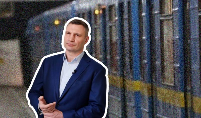 В метро Киева увеличился пассажиропоток