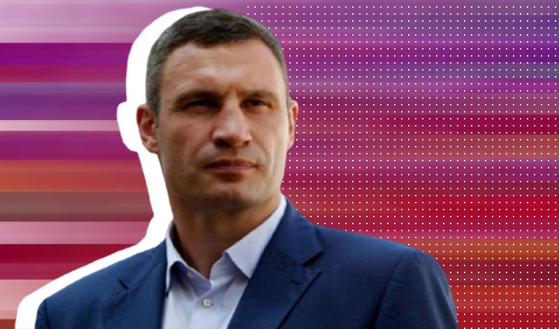 Кличко заявил, что будет баллотироваться на второй срок мэра Киева