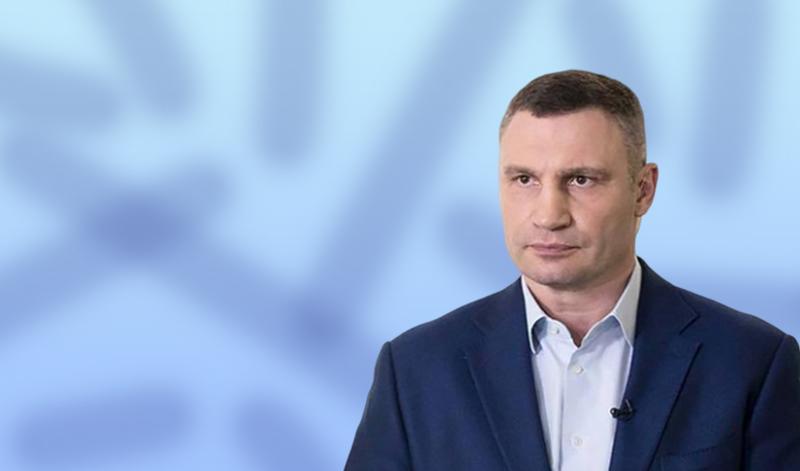 Кличко заявил, что больше не будет ежедневных брифингов с его участием