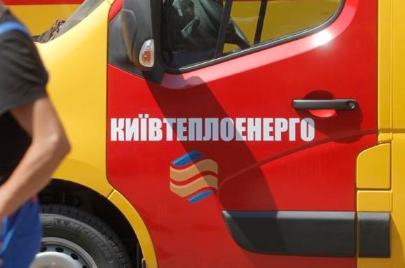 В Киеве завершился второй этап гидравлических испытаний