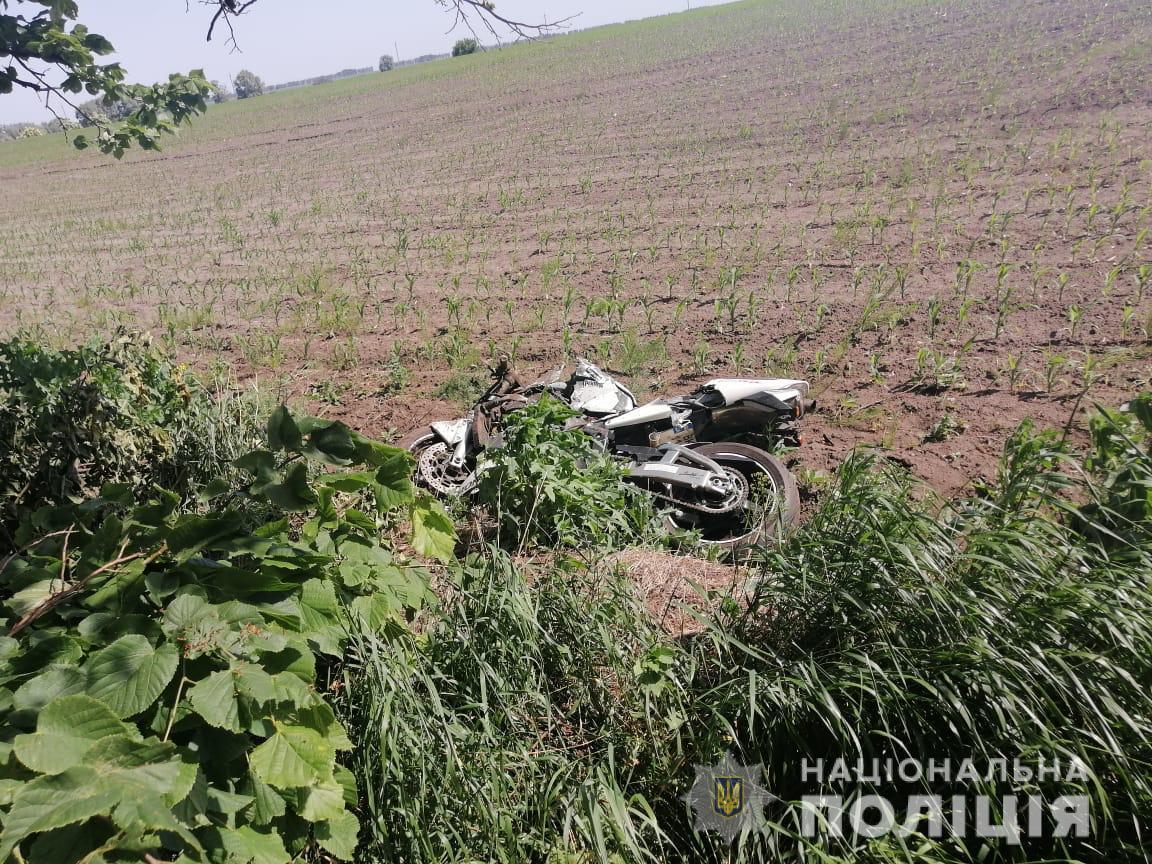 Под Киевом нашли тело молодого мотоциклиста, пропавшего без вести