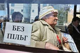 С 1 июля в Киеве изменятся условия льготного проезда