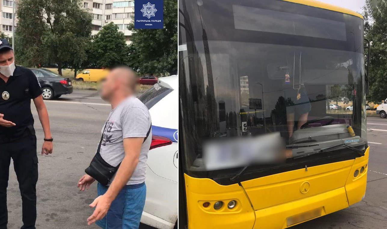 В Киеве пьяный водитель без маски катал в автобусе пассажиров по городу