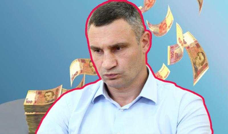 Кличко заверил киевлян, что проезд в электротранспорте не подорожает
