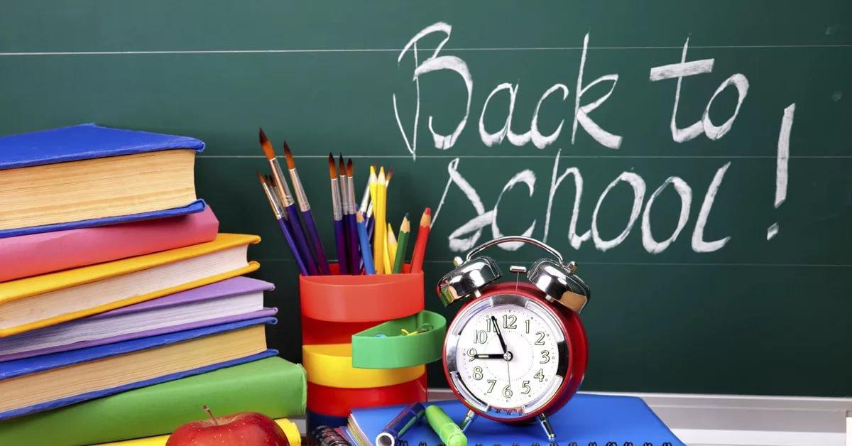 Стало известно, когда в школах Киева начнется учебный год