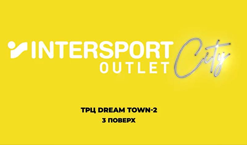 """В ТРЦ """"Dream Town"""" на Оболони откроется спортивный аутлет с """"голыми"""" ценами"""