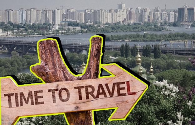 В КГГА заявили, что COVID-19 поможет улучшить туризм в Киеве