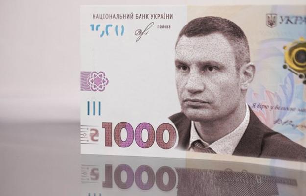 Водители транспорта могут остаться без зарплат - В.Кличко
