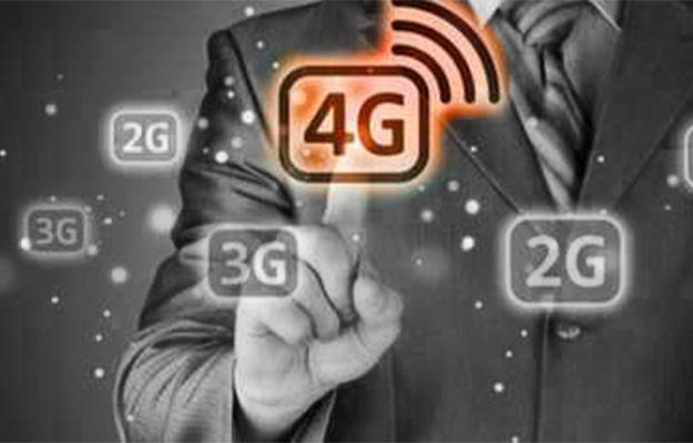 Интернет 4G появится на всех станциях метро в конце 2020 года