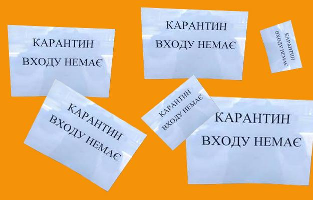 """Киев стал """"оранжевым"""" из-за ухудшения эпидситуации по COVID-19. Что запретят?"""