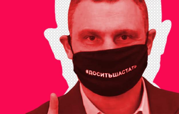 """Если Киев окажется в """"красной"""" зоне, первыми пострадают бизнесмены - Кличко"""