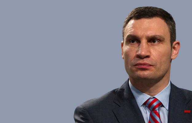 Кличко официально стал кандидатом на пост мэра Киева