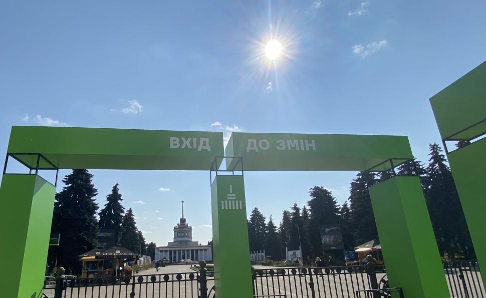 Вход на ВДНХ в Киеве стал платным