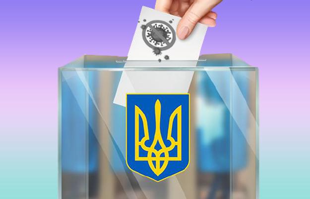 Для отмены или переноса выборов из-за COVID-19 нет оснований