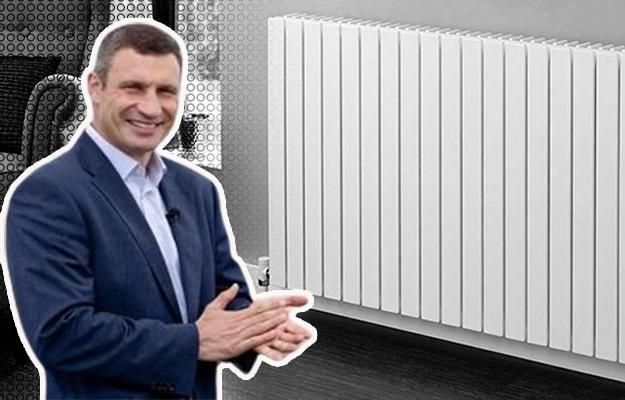 В Киеве готовы начать отопительный сезон - Кличко