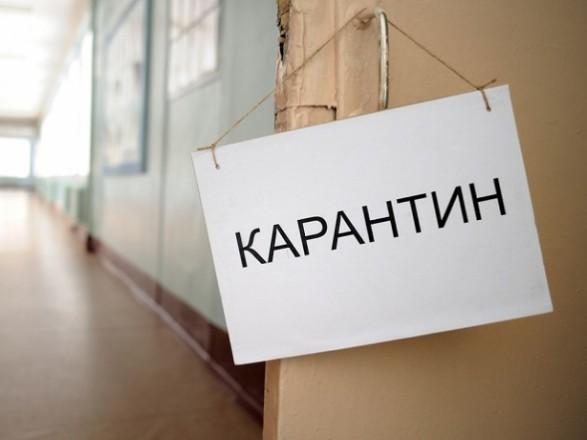 В Киеве на карантин из-за COVID-19 отправили студентов ВУЗа