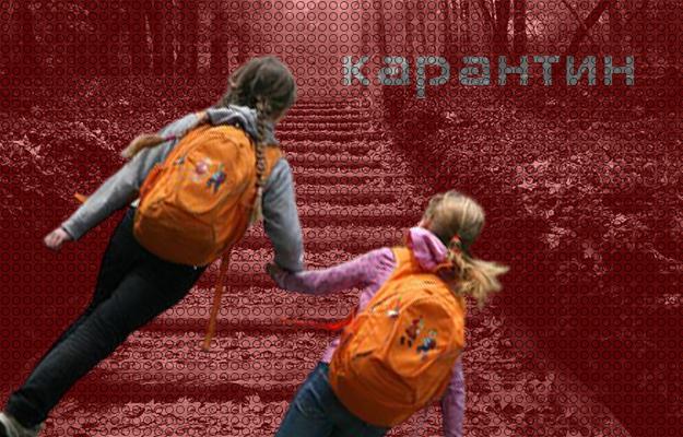 Кличко уточнил даты осенних каникул в киевских школах