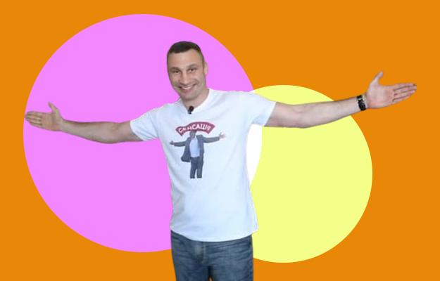 Кличко решил начать отопительный сезон в Киеве с 16 октября