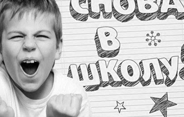 Кличко сообщил, в скольких школах возобновиться учеба после каникул