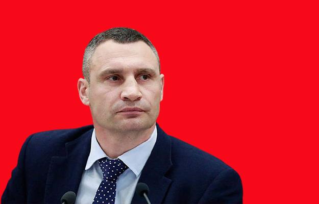 Введение сурового карантина в Киеве будет уже крайней мерой - В.Кличко