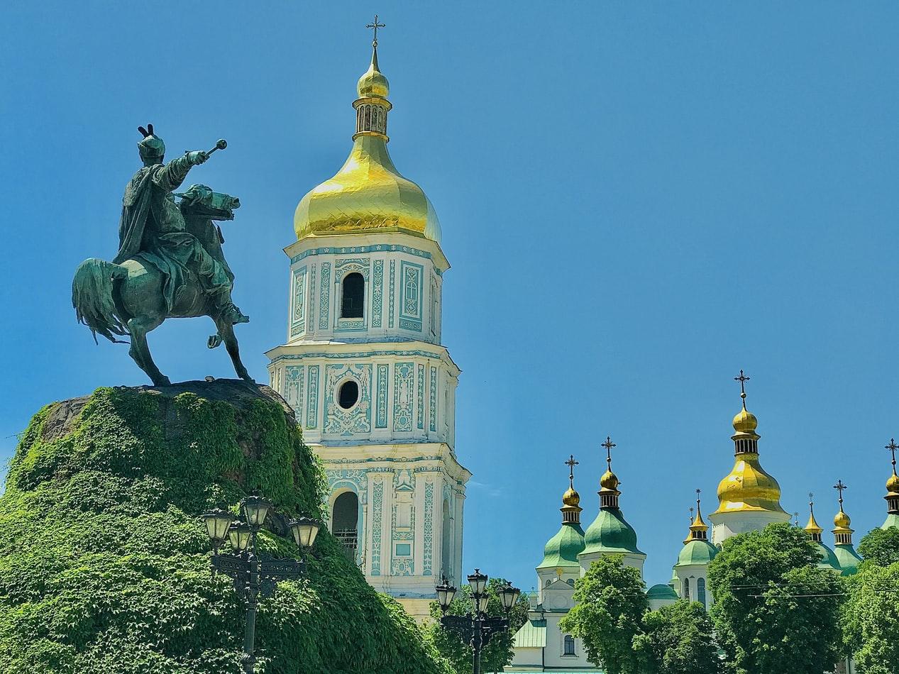 Кредит онлайн в Киеве: условия и преимущества