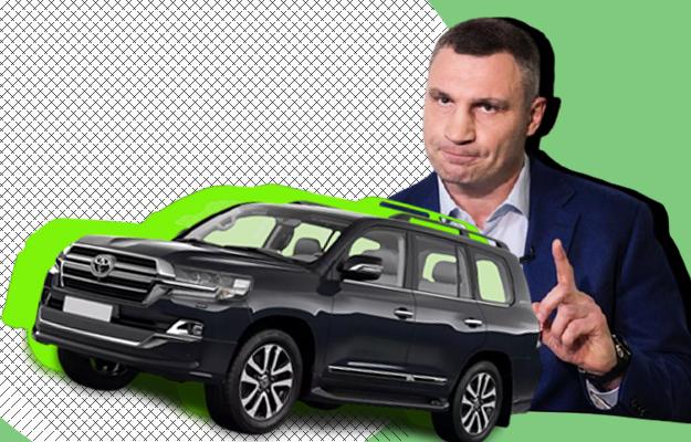 Мэр Киева отреагировал на желание чиновника купить дорогое авто