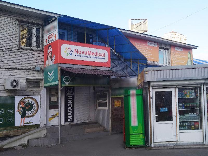 NovuMedical Киев: компания возобновляет презентации оборудования
