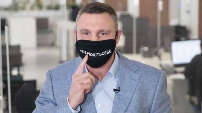 Кличко заявил о готовности протестировать вакцину от COVID-19