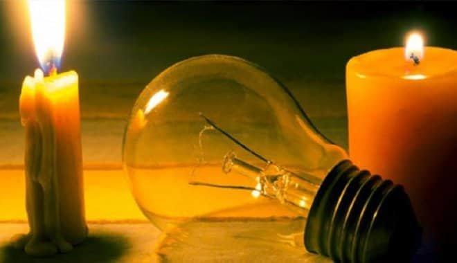 Киевлянам не будут выключать свет во время локдауна