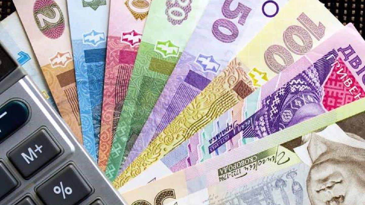 Средняя зарплата киевлян за 2020 год составила чуть больше 20 тысяч гривен