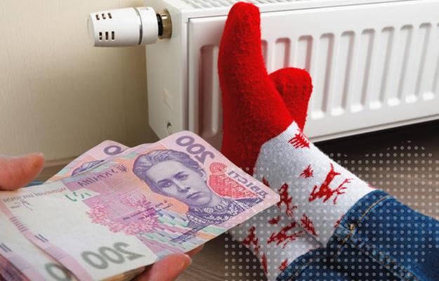 Киевляне дороже заплатят за февральское отопление