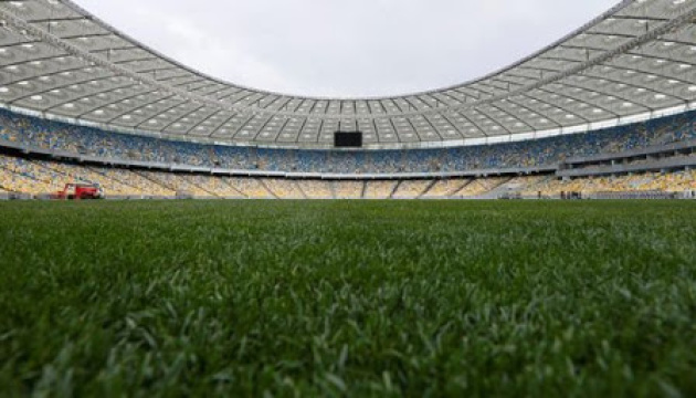 В Киеве запретили ходить на футбольные матчи