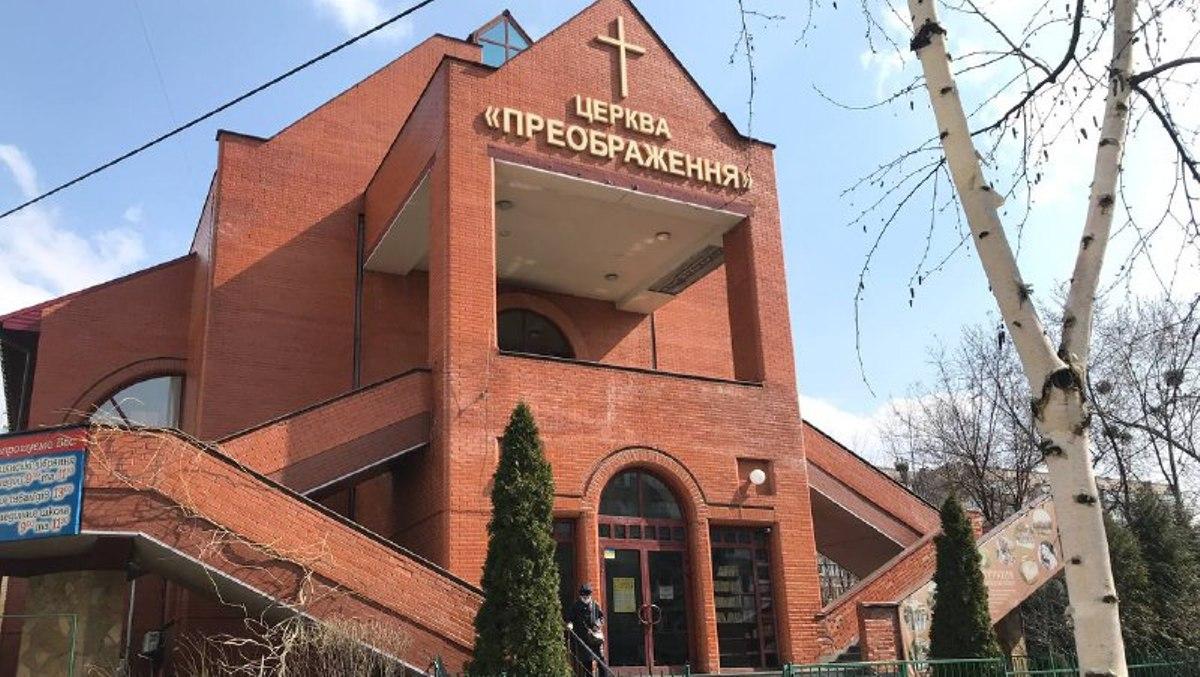 В Киеве мужчина напал на прихожан протестантской церкви