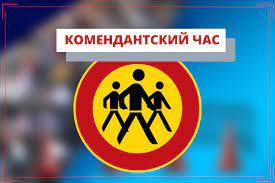 Мэр Киева рассказал о возможности введения комендантского часа